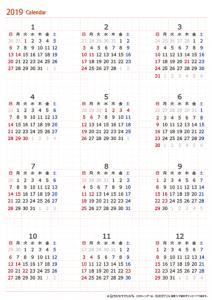 calendar-nenbox-a4-1-2019