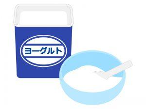 food_yogurt_11774-300x225