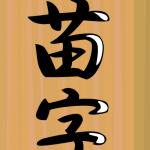 0213_b01