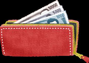 long-wallet-bills