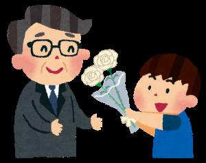 kinrou_flower_man
