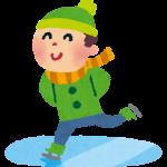 skate_man